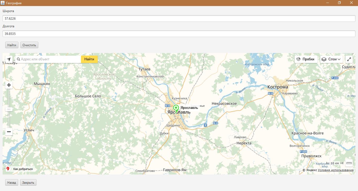 Программа для поиска городов по координатам